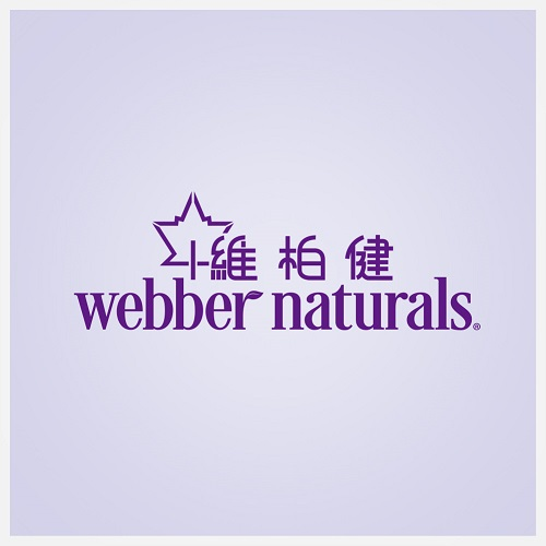 維柏健webber natural