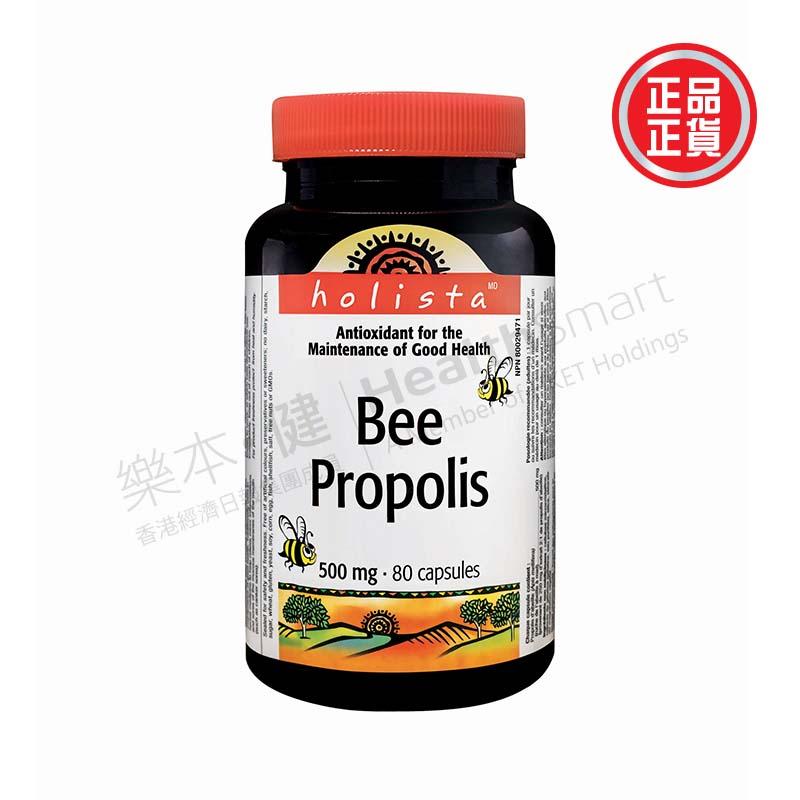 把蜂膠帶到生活中