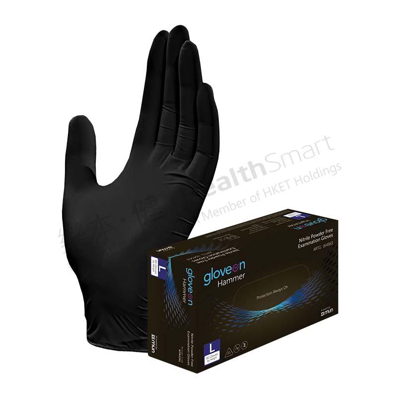 國際級專業醫療手套(黑色大碼)